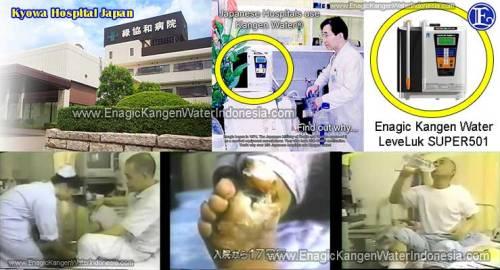 japanhospital1