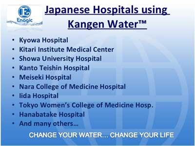 japanhospital3